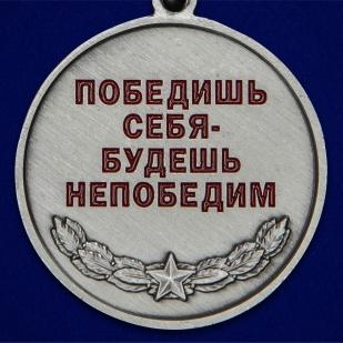 """Медаль """"За службу в Спецназе"""" с мечами - выгодная цена"""