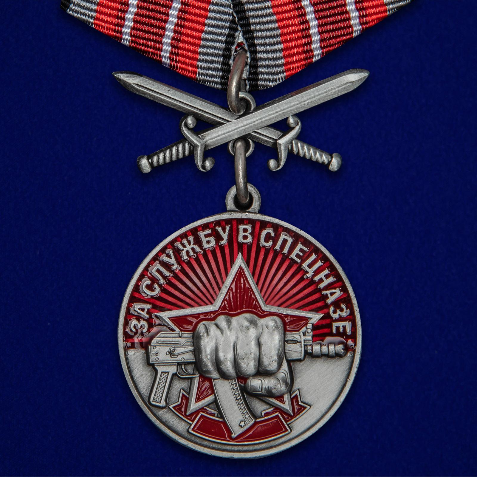Купить медаль За службу в Спецназе с мечами на подставке в подарок