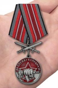 Медаль За службу в Спецназе с мечами на подставке - вид на ладони