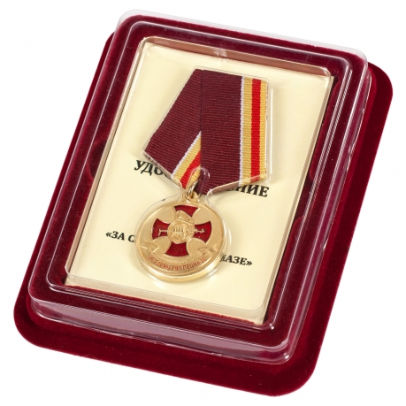 Медаль за службу в Спецназе в бархатистом футляре из флока