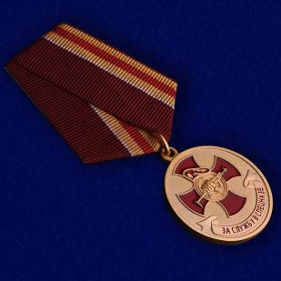 Медаль за службу в Спецназе в бархатистом футляре из флока - общий вид