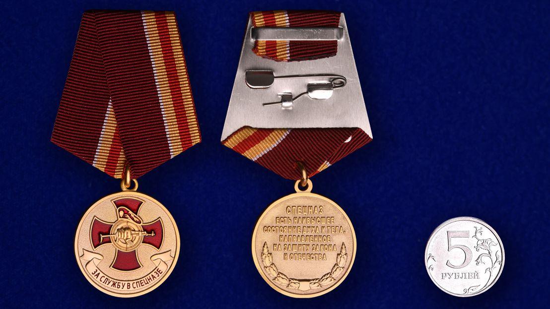 Медаль за службу в Спецназе в бархатистом футляре из флока - сравнительный вид