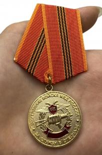 "Медаль ""За службу в спецназе ВВ"" - вид на ладони"
