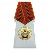 Медаль За службу в спецназе ВВ на подставке