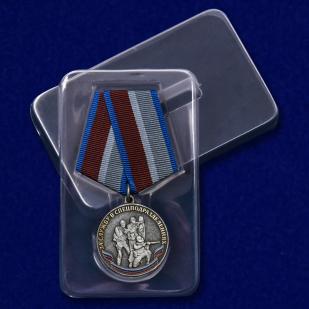 """Медаль """"За службу в спецподразделениях"""" с доставкой"""