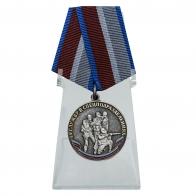 Медаль За службу в спецподразделениях на подставке