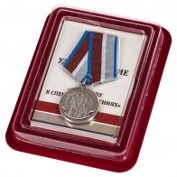 Медаль За службу в спецподразделениях в футляре из бархатистого флока с пластиковой крышкой