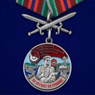 """Медаль """"За службу в Сретенском пограничном отряде"""""""