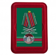 Медаль За службу в Сретенском пограничном отряде с мечами