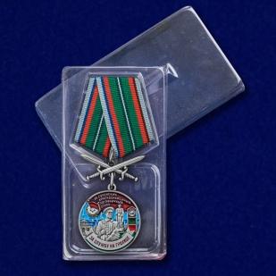 """Медаль """"За службу в Сухумском пограничном отряде"""" с доставкой"""