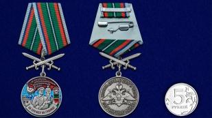 """Медаль """"За службу в Сухумском пограничном отряде"""" - сравнительный размер"""