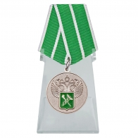 Медаль За службу в таможенных органах 1 степени на подставке