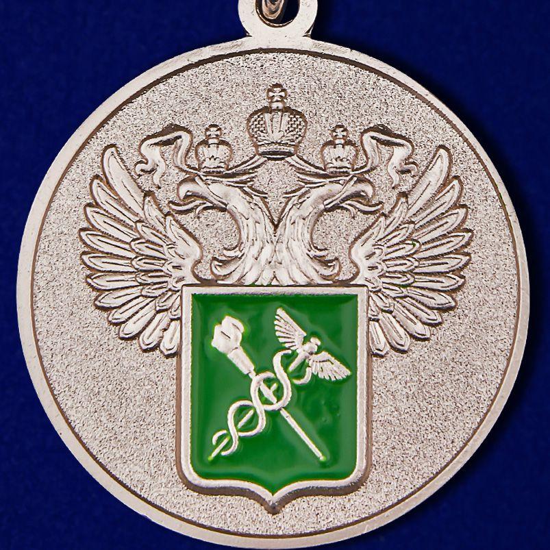 """Медаль """"За службу в Таможенных органах"""" 1 степени - купить онлайн"""