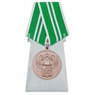 Медаль За службу в таможенных органах 2 степени на подставке