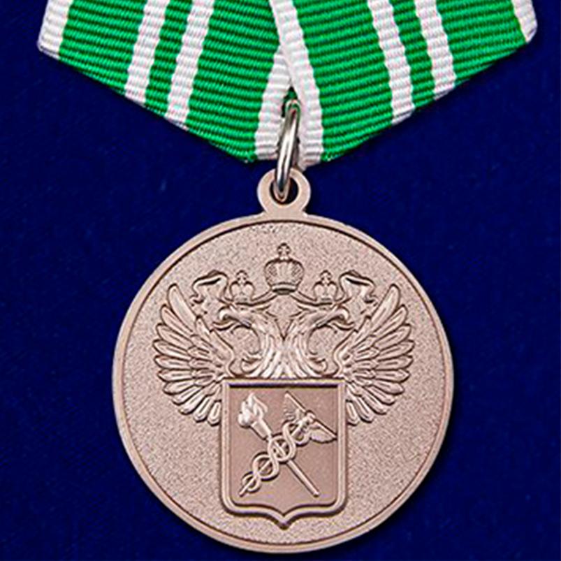 """Купить медаль """"За службу в Таможенных органах"""" 2 степени в футляре из бархатистого флока"""