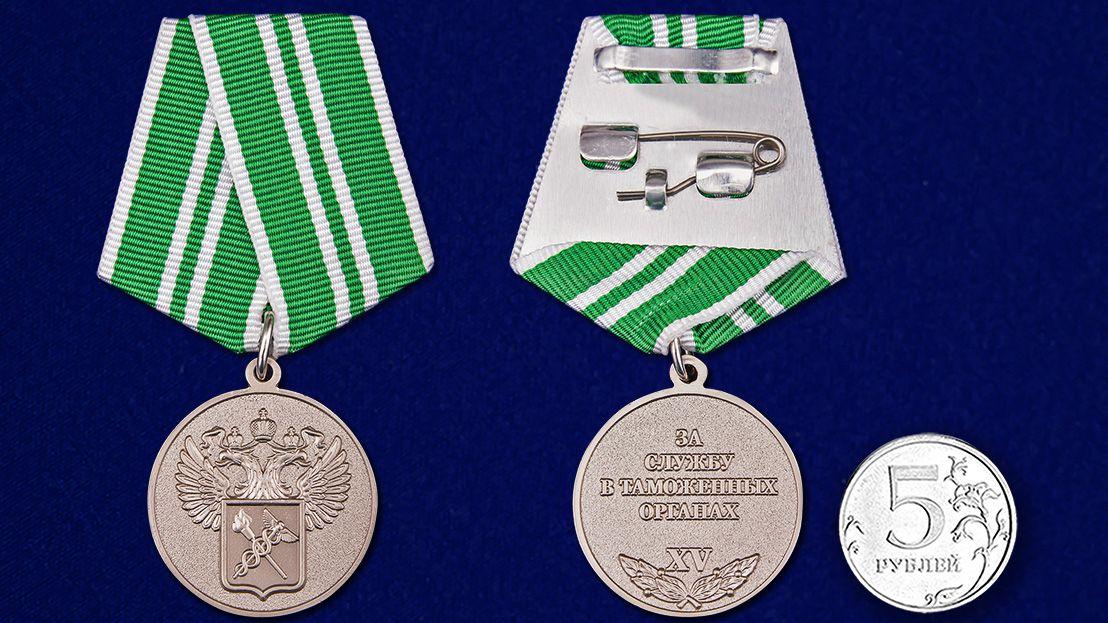 """Медаль """"За службу в Таможенных органах"""" 2 степени в футляре из бархатистого флока - сравнительный вид"""