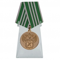 Медаль За службу в таможенных органах 3 степени на подставке