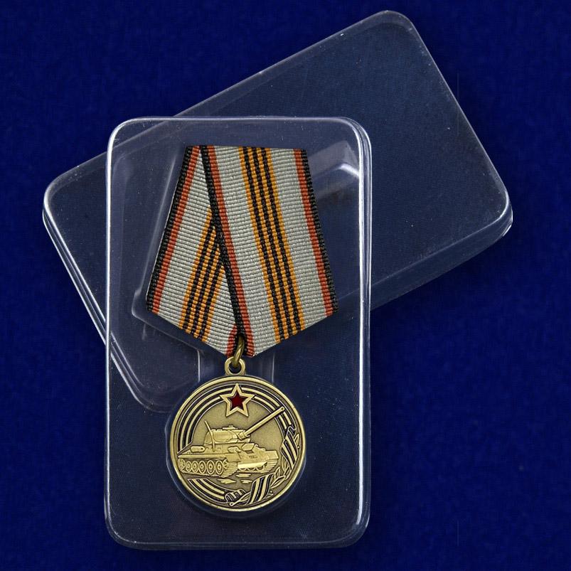 Медаль За службу в Танковых войсках - вид в футляре