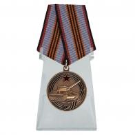 Медаль За службу в Танковых войсках на подставке