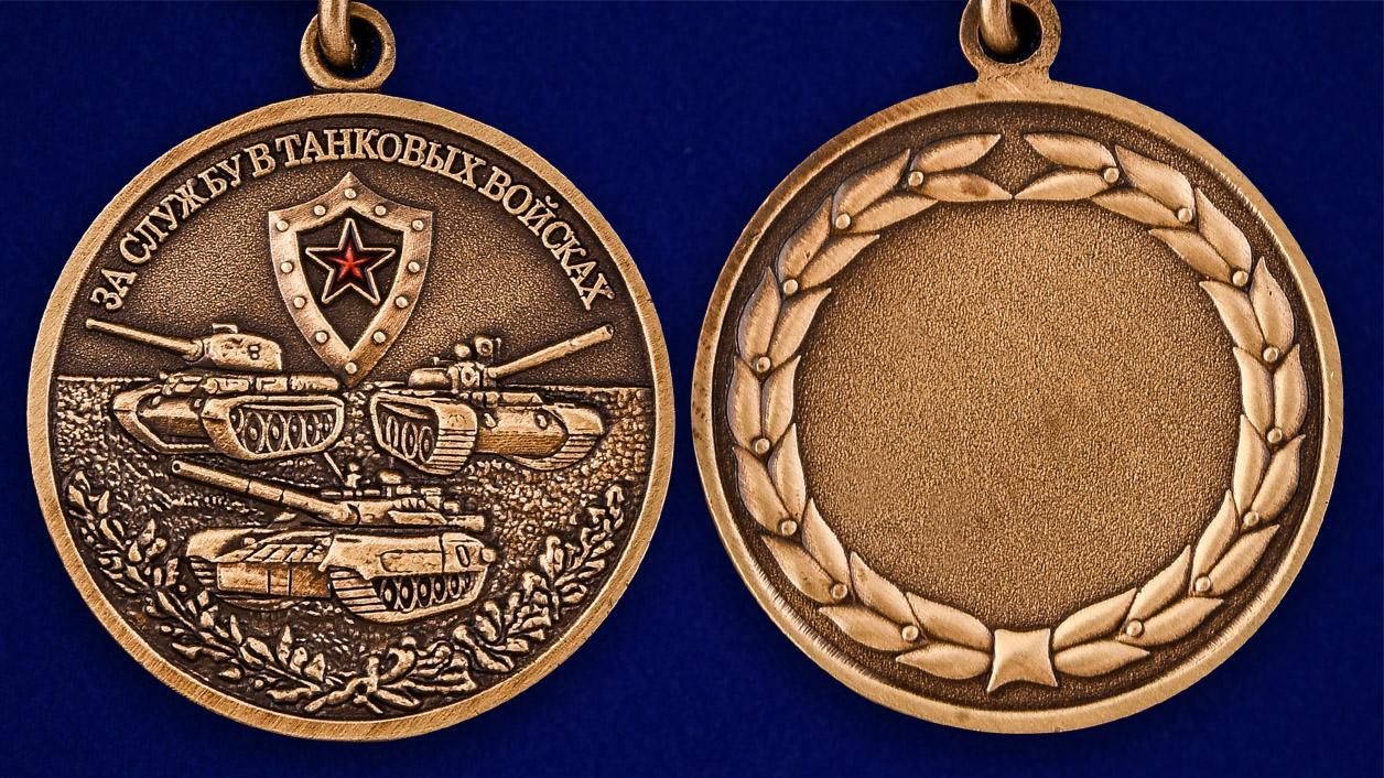 """Медаль """"За службу в Танковых войсках"""" в футляре из темно-бордового флока - аверс и реверс"""
