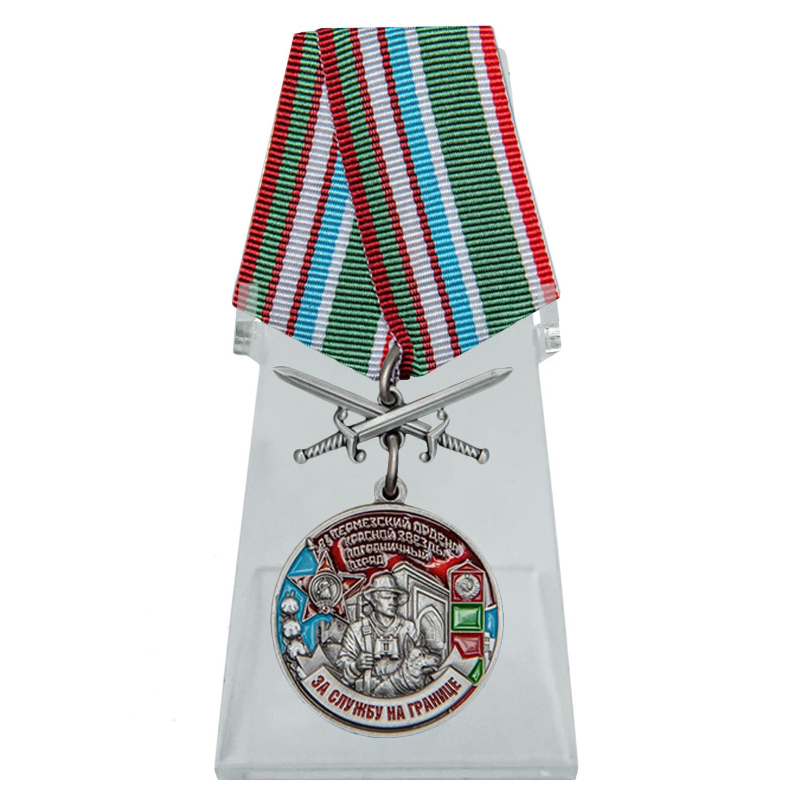 Медаль За службу в Ребольском пограничном отряде на подставке