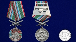 Медаль За службу в Термезском пограничном отряде на подставке - сравнительный вид