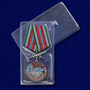 """Медаль """"За службу в Уч-Аральском пограничном отряде"""" с доставкой"""