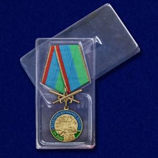 """Медаль """"За службу в ВДВ"""" - с доставкой"""