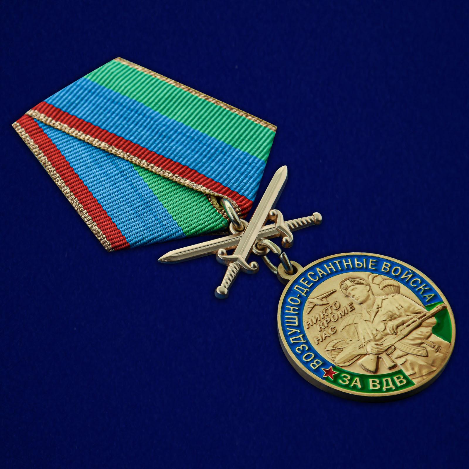 """Купить медаль """"За службу в ВДВ"""""""