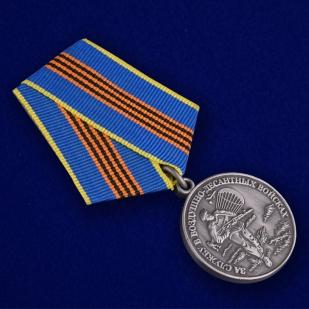 """Медаль """"За службу в ВДВ"""" серебряная-общий вид"""