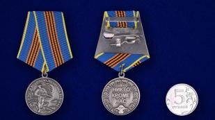 Медаль За службу в ВДВ серебряная на подставке - сравнительный вид