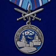 """Медаль """"За службу в ВМФ"""""""