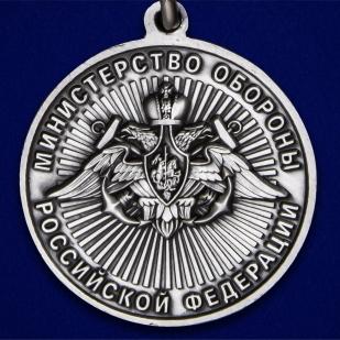 """Медаль """"За службу в ВМФ"""" - высокое качество"""