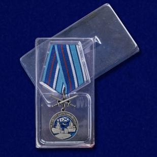"""Медаль """"За службу в ВМФ"""" с доставкой"""