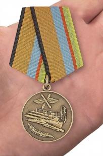 Медаль За службу в Военно-воздушных силах МО России - вид на ладони