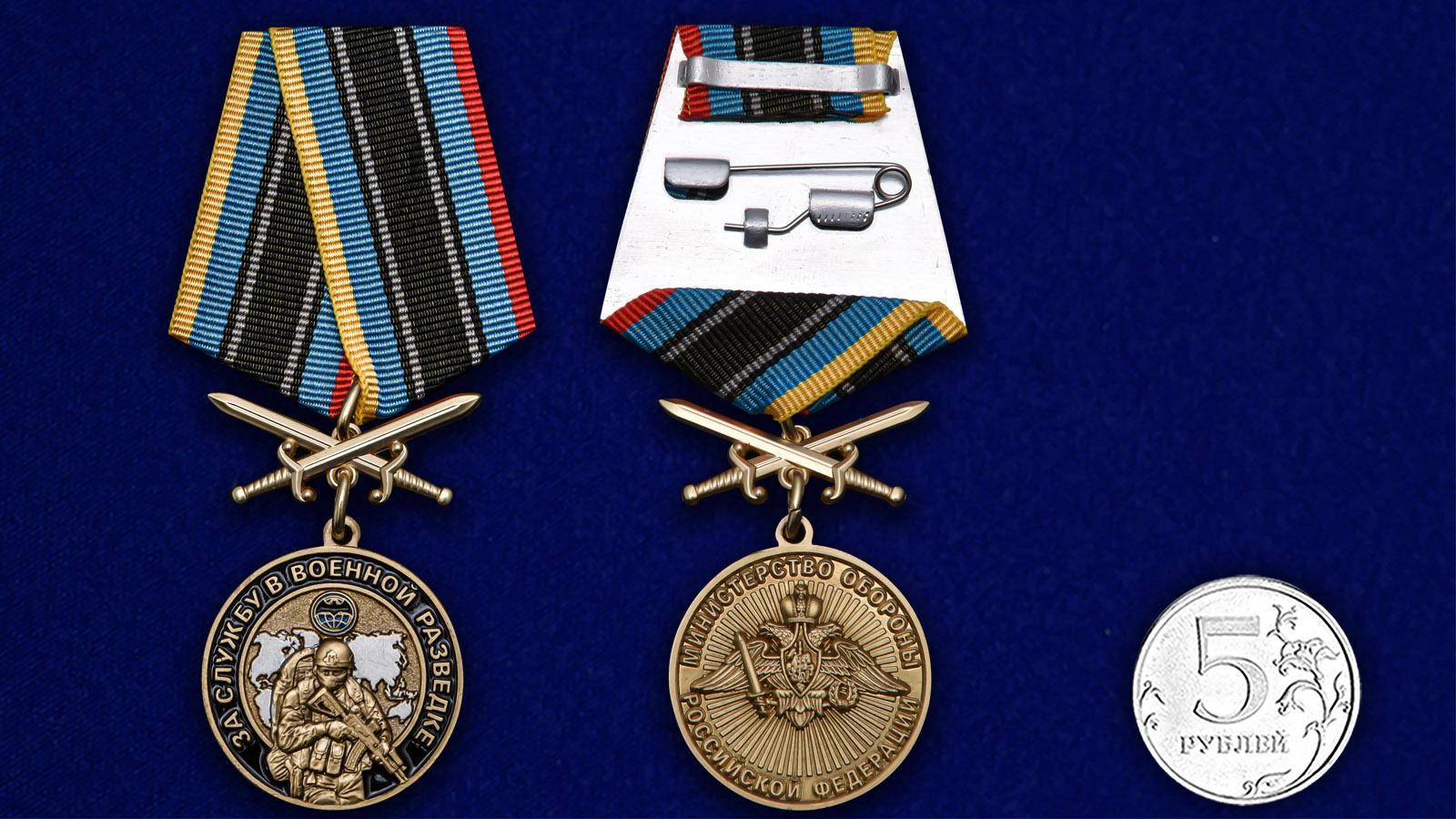 """Медаль """"За службу в Военной разведке"""" - сравнительный размер"""