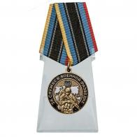 Медаль За службу в Военной разведке на подставке