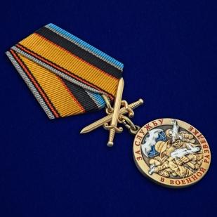 """Купить медаль """"За службу в Военной разведке ВС РФ"""""""