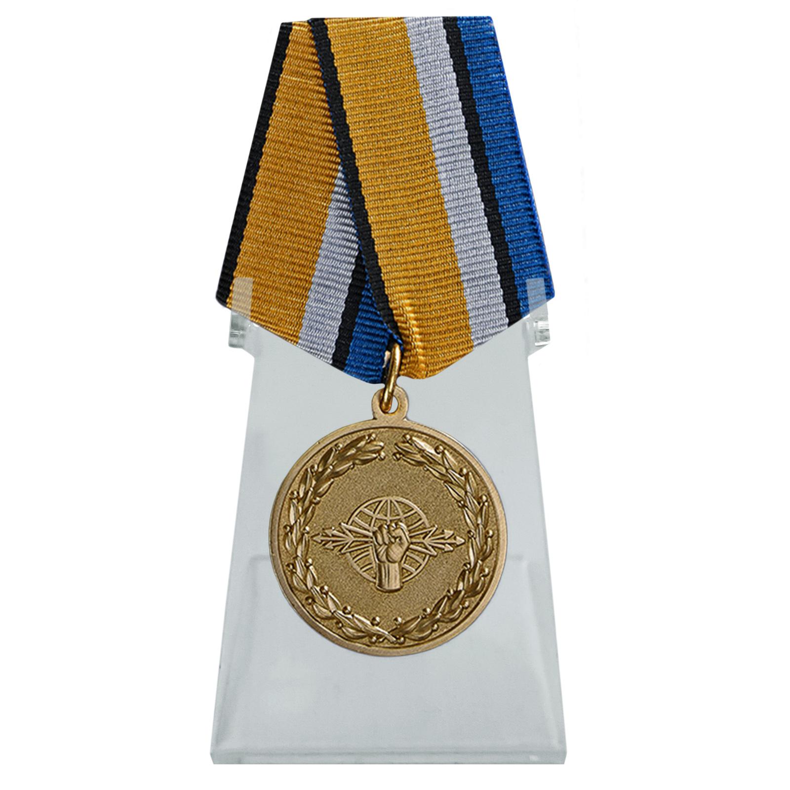 Медаль За службу в войсках радиоэлектронной борьбы на подставке