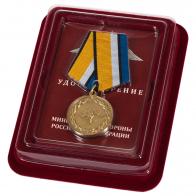 """Медаль """"За службу в войсках радиоэлектронной борьбы"""" в наградной коробке"""