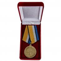 """Медаль """"За службу в войсках РЭБ"""" заказать в Военпро"""