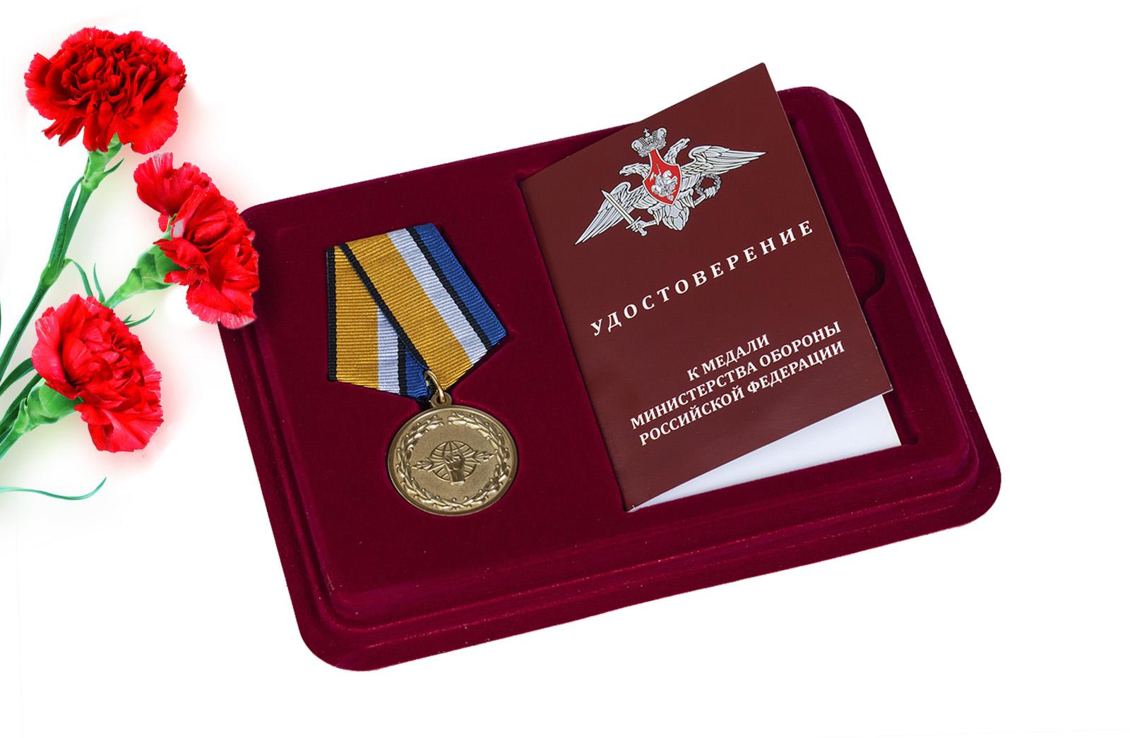 Купить медаль За службу в войсках РЭБ в футляре с удостоверением оптом