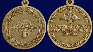 Медаль За службу в войсках РЭБ в футляре с удостоверением - аверс и реверс