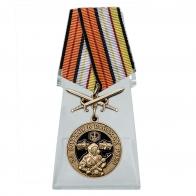 Медаль За службу в Войсках РХБЗ на подставке