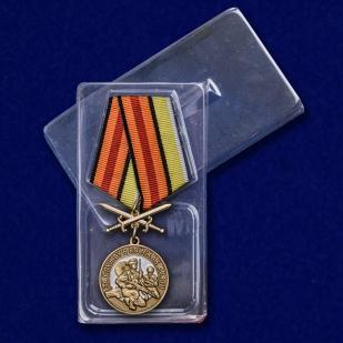 """Медаль """"За службу в Войсках связи"""" в футляре"""