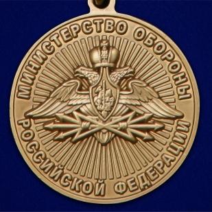 """Медаль """"За службу в Войсках связи"""" - отменное качество"""