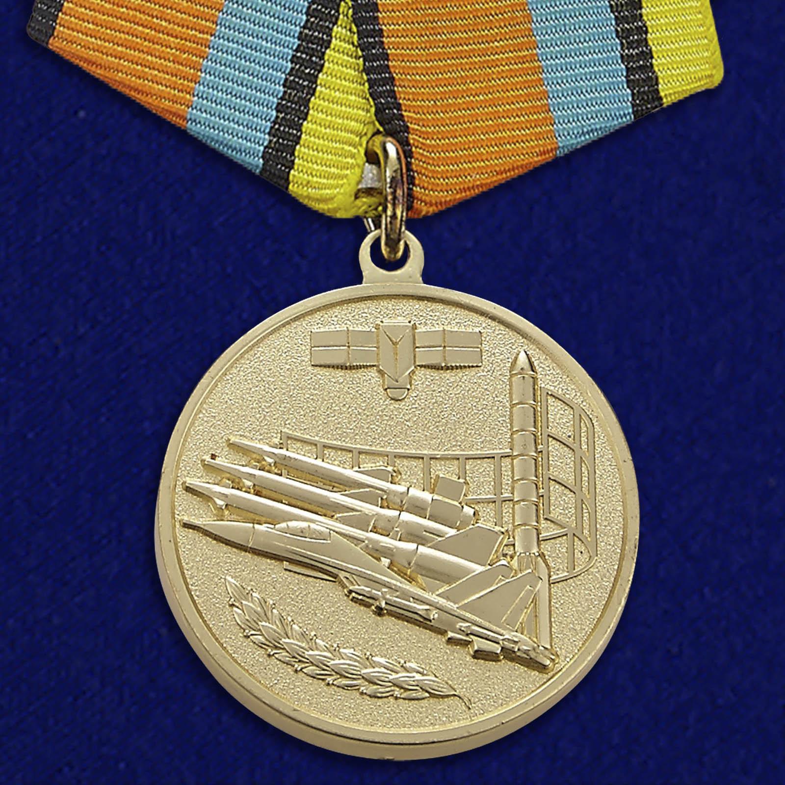"Медаль ""За службу в ВКС"" МО РФ"