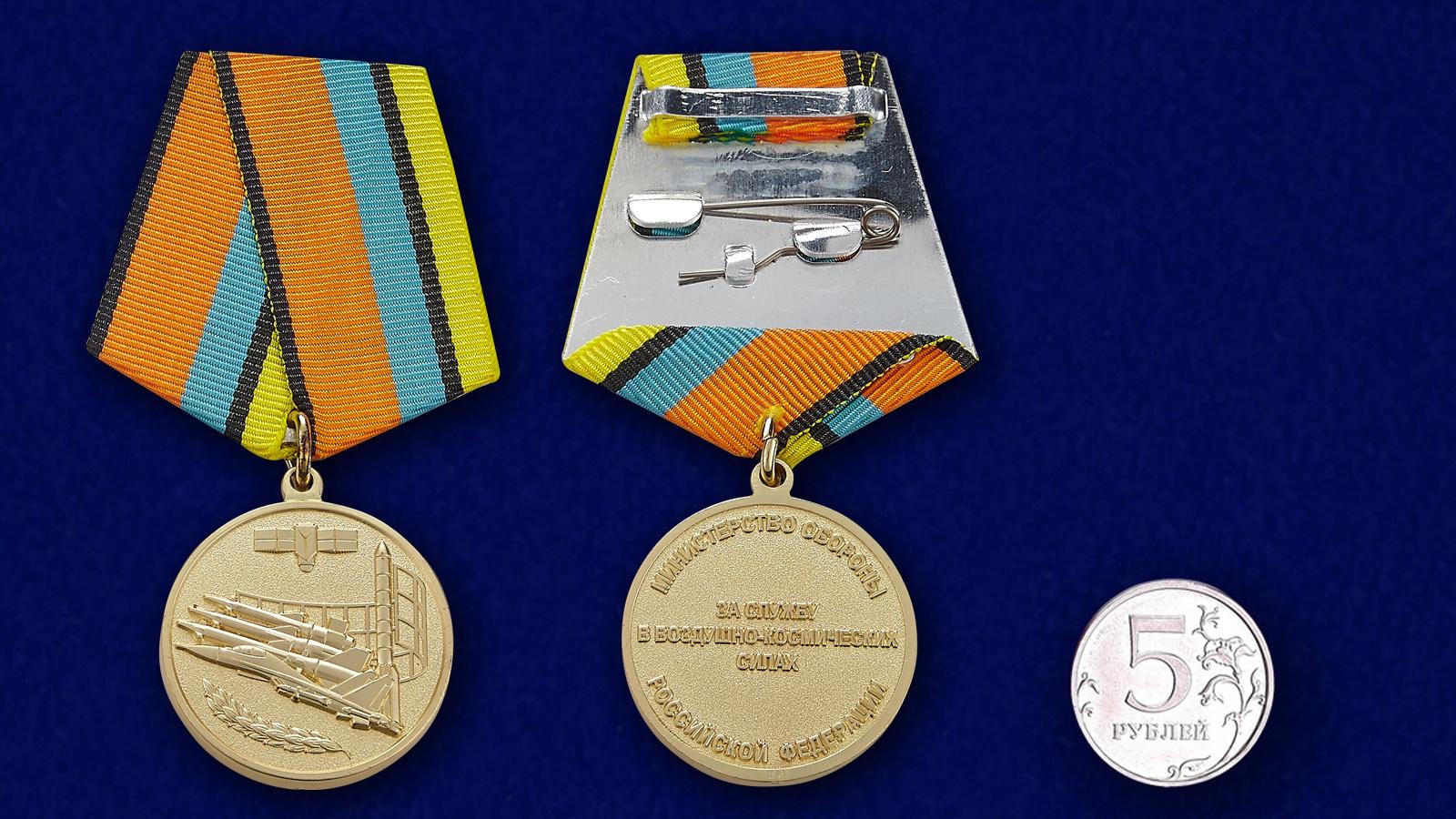 """Медаль """"За службу в воздушно-космических силах"""" - сравнительный размер"""