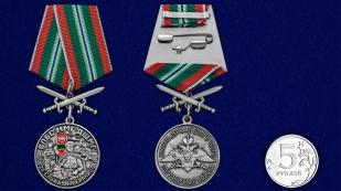 """Медаль """"За службу в ВПБС-ММГ-ДШМГ"""" - сравнительный размер"""