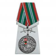 Медаль За службу в ВПБС ММГ ДШМГ с мечами на подставке